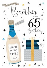 """ICG Brother 65th Birthday Card - Blue Champagne Bottle, Presents & Stars 9"""" x 6"""""""