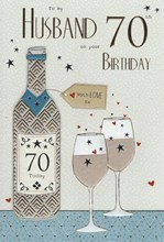 """ICG Husband 70th Birthday Card - Wine Bottle, Glasses & Tiny Red Hearts 9"""" x 6"""""""