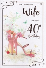 "ICG Wife 40th Birthday Card - Purple Metallic Text & Patterned Hearts 9"" x 6"""