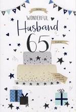 "ICG Husband 65th Birthday Card - Silver Cake, Bunting, Presents & Stars 9"" x 6"""