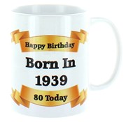 2020 80th Birthday White 11oz Ceramic Mug & Gift Box - 1940 Was A Special Year