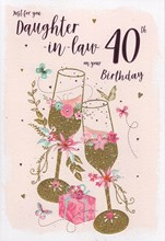 """ICG Daughter-in-Law 40th Birthday Card - Gold Flutes, Flowers & Present 9"""" x 6"""""""