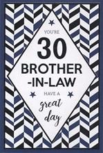 """ICG Brother-in-Law 30th Birthday Card - Dark Blue Stars & Silver Zig Zag 9"""" x 6"""""""