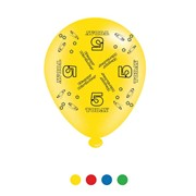 Pack Of 8 Multicoloured 5th Birthday Air Fill or Helium Party Balloons - 5 Today