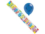 Age 65 Unisex Birthday Foil Party Banner & Balloons - Happy 65th Birthday