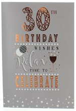 "Age 30 Female Birthday Card - 30th Birthday Wine Glass Copper Foil  7.5""x5.25"""