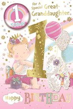 """Great Granddaughter 1st Birthday Card & Badge Girl with Llama and Balloons 9x6"""""""