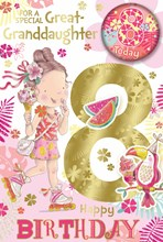 """Great Granddaughter 8th Birthday Card & Badge - Girl with Roller skates 9"""" x 6"""""""