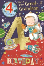 """Great Grandson 4th Birthday Card & Badge - 4 Today Boy in Space 9"""" x 6"""""""