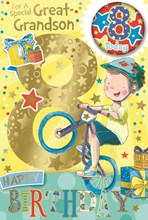 """Great-Grandson 8th Birthday Card & Badge - Boy on Bike with Gold Foil 9"""" x 6"""""""