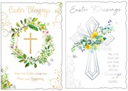 """Set of 2 Religious Easter Blessings Cards - Foil Crosses with Flowers 7.75x5.25"""""""