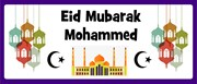 Purple Eid Mubarak Personalised Landscape Party Banner - Add Your Own Message