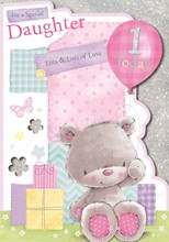 """Vibrance Daughter Handcrafted 1st Birthday Card - Bear & 1 Balloon 9.5"""" x 6.75"""""""