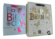 2 x Large Birthday Gift Bags - Handcrafted Black Gold & Silver Glitter 13x10.5""