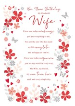 """Wife Birthday Card - Red and Pink Flowers with Silver Foil Writing 9.75x6.75"""""""