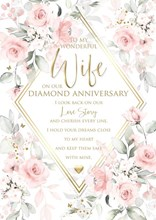 """Wife 60th Diamond Anniversary Card 6 Page Verse Insert with Gold Foil 10x7"""""""