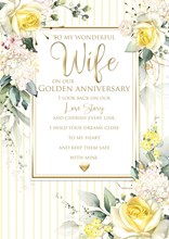 """Wife 50th Golden Anniversary Card 6 Page Verse Insert with Gold Foil 10x7"""""""