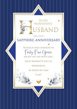 """Husband 45th Sapphire Anniversary Card 6 Page Verse Insert with Gold Foil 10x7"""""""