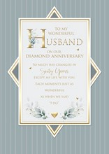 """Husband 60th Diamond Anniversary Card 6 Page Verse Insert with Gold Foil 10x7"""""""
