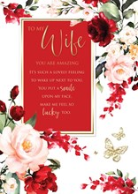 """Wife Birthday Card with 6 Page Verse Insert - Red Floral with Gold Foil 10x7"""""""