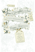 """Son & Daughter-in-Law Anniversary Card - Roses Champagne with Glitter Foil 9x6"""""""