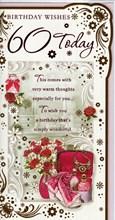 "Age 60 Female Birthday Card - 60th Birthday Flowers, Perfume & Gold Foil 9x4.75"""