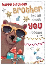 """Brother Birthday Card - Brown Bear, Glasses, Present & Streamers 7.75"""" x 5.25"""""""