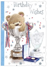 "Cute Male Birthday Card - Brown Bear in Trophy with Silver Foil 7.75"" x 5.25"""