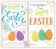 """Set Of 2 Happy Easter Greetings Card - Bright Text & Big Easter Eggs 6"""" x 3.25"""""""