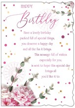 """Open Female Birthday Card - Pink Flowers Verse & Pink Foil 7.5"""" x 5.25"""""""