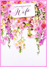 """Wife Birthday Card - Pink and Lilac Flowers with Glitter and Ribbon 10""""x7"""""""