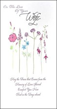 """Loss Of Your Wife Sympathy Greetings Card - Tall Bright Wild Flowers 9"""" x 4.75"""""""