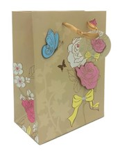 """Medium Female Gift Bag - Roses with Yellow Bow Butterflies & Glitter  9 """"x 7"""""""
