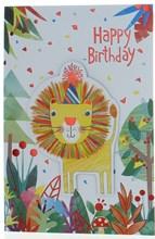 """Open Children's Boy Birthday Card - Lion With Googly Eye  7.5"""" x 5.25"""""""