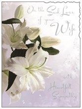 "Jonny Javelin Loss Of Wife Sympathy Greetings Card - White Lily 7.25"" x 5.5"""