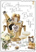 "Jonny Javelin Golden 50th Wedding Anniversary Card - Champagne Glasses 9""x6.25"""