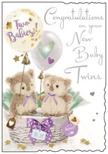Jonny Javelin Birth New Baby Twins - Owls Balloons with Glitter & Foil 9x6.25""
