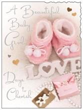 "Jonny Javelin Birth Of Baby Girl Greetings Card - Pink Booties & Love 7.25x5.5"""