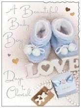 "Jonny Javelin Birth Of Baby Boy Greetings Card - Blue Booties & Love 7.25""x5.5"""