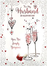 """Husband Valentine's Day Card - Champagne Flutes, Red Rose & Hearts 9.75"""" x 6.75"""""""