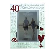 "Juliana Ruby 40th Wedding Anniversary Mirrored Glass Photo Frame 8.75"" x 6.75"""