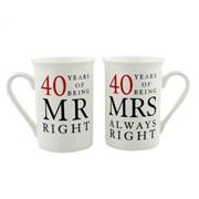Set Of 2 Happy 40th Wedding Anniversary Porcelain Mugs In Presentation Gift Box