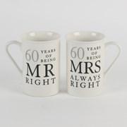 Set Of 2 Happy 60th Wedding Anniversary Porcelain Mugs In Presentation Gift Box
