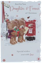 """Daughter & Fiance Christmas Card - Bears Posting Gifts At Postbox  9""""x6.25"""""""