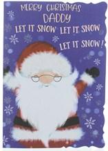 "Daddy Christmas Card - Cute Santa Claus Waving with Glitter 7.5"" x 5.25"""