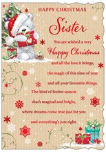 """Sister Christmas Card - Bear in Santa Hat Tree & Gifts with Red Foil 7.5"""" x 5.25"""