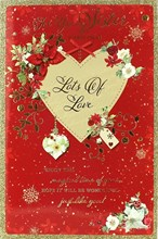 """Sister Christmas Card - Traditional Heart Bauble, Flowers & Snowflakes 9"""" x 6"""""""