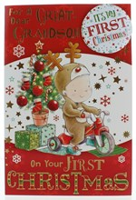 """Great Grandson 1st Christmas Card & Badge - Little Boy On Bike With Gifts 9""""x6"""""""