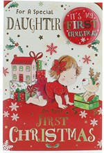 """Daughter's 1st Christmas Card & Badge - Girl with Gifts & Doll House & Foil 9x6"""""""