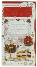 "From All Of Us Christmas Card - Xmas candelabra Crackers & Foil 9"" x 4.75"""